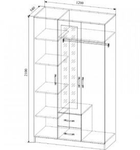 Модульная система » Софи» Шкаф 3х дверный СШК 1200.1