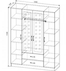 Модульная система » Софи» Шкаф 4х дверный СШК 1600.1