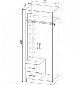 Модульная система » Софи» Шкаф 2х дверный СШК 800.3