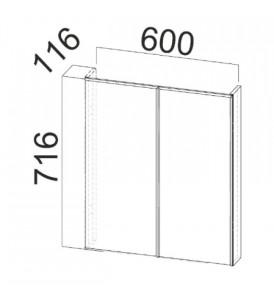 МС600-1200x800