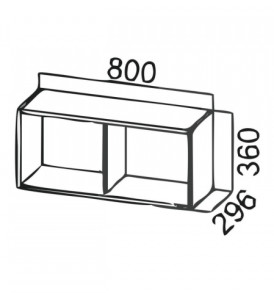 sho800-360-1200x800