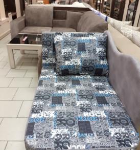Детский диван-кровать » Малыш»
