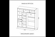 cxema-20-1200x800 (1)