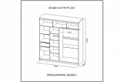 cxema-20-1200x800