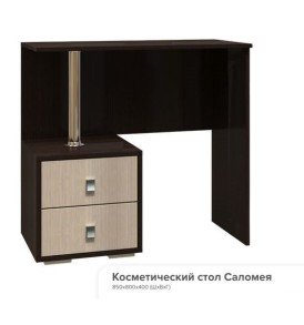 Модульная спальня «Саломея» Зеркало