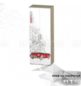 Модульная детская » Сенди » Шкаф 2х дверный ( ШК-09)