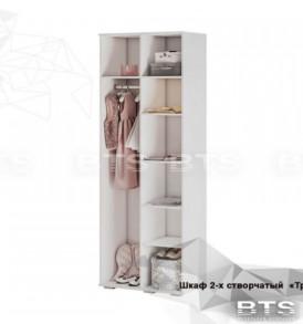 Модульная детская » Трио Бонжур» Шкаф 2х дверный( ШК-09)