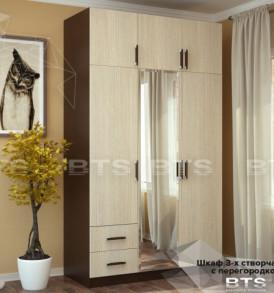 Шкаф 3х дверный с ящиками с зеркалом