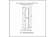Шкаф 2х-1200x800