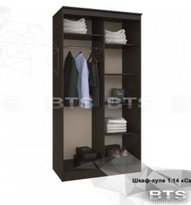 Модульная спальня » Сакура» Шкаф -купе 1.14м