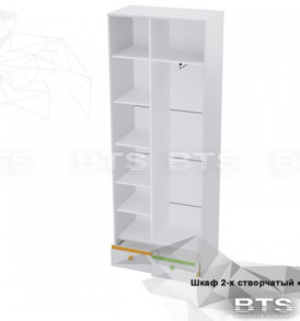 Модульная детская » Мамба» Шкаф 2х дверный ( ШК-15)