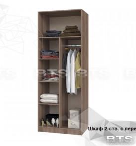 Шкаф 2х дверный с перегородкой