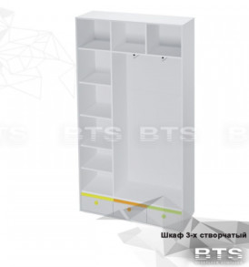 Модульная детская » Мамба» Шкаф 3х дверный ( ШК-16)
