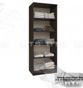 Модульная спальня » Сакура» Шкаф 2х дверный с полками без зеркала
