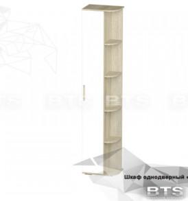 shkodnodvz-1200x800