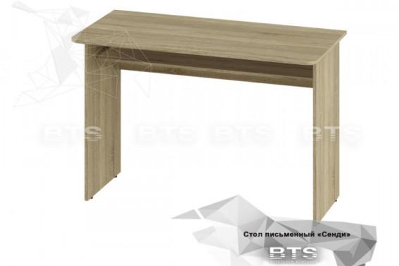 stol-1200x800 (1)