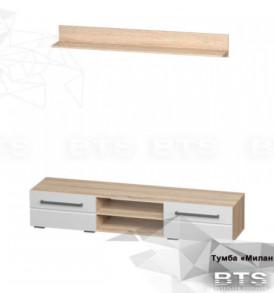 tumbasvz-1200x800