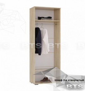 Модульная гостиная » Флай» Шкаф ШК-04