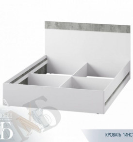Модульная система «Инстайл» Кровать 1,6м Без основания под матрас