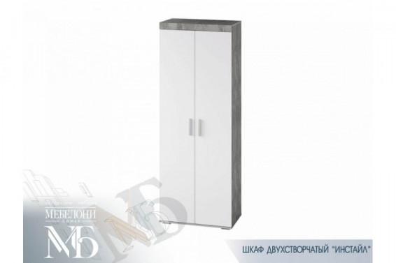 shkdv-1200x800
