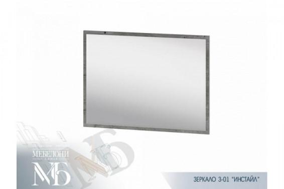 zerkalo-1200x800
