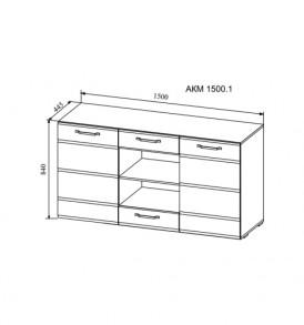 Модульная система «Асти» Комод  ( белый/ белый глянец)