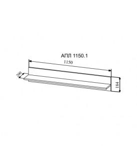 Модульная система «Асти» Полка навесная АПЛ 1150.1  ( белый/ белый глянец)