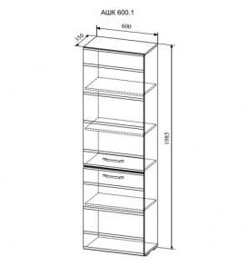 Модульная система «Асти» Шкаф Высокий  АШК 600.1 (  белый/ белый глянец)