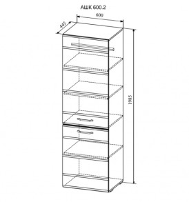 Модульная система «Асти» Шкаф Высокий  АШК 600.2 (  белый/ белый глянец)