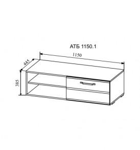 Модульная система «Асти» Тумба ТВ АТБ 1150.1  ( белый/ белый глянец)
