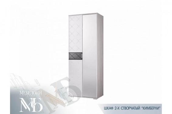 shk2h-1200x800