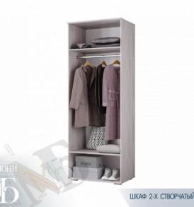 Модульная спальня » Кимберли» Шкаф 2х дверный ШК-27