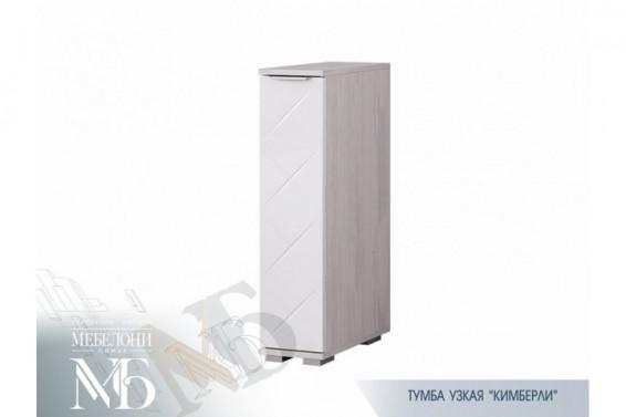 tumuzk-1200x800