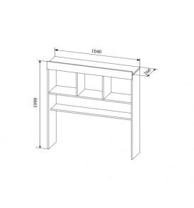 Детская  «Радуга» Система  НД 1040.1 (надстройка к столу)